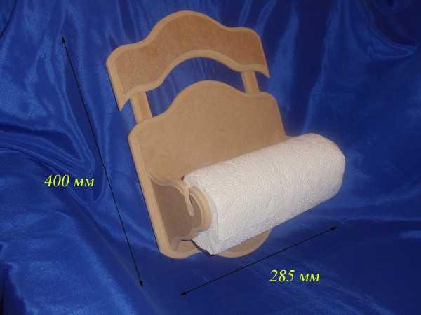 Держатель бумажных полотенец 3.026
