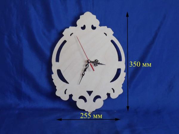 Часы 7.177