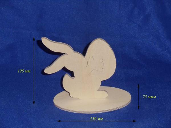 Пасхальный кролик 7.081