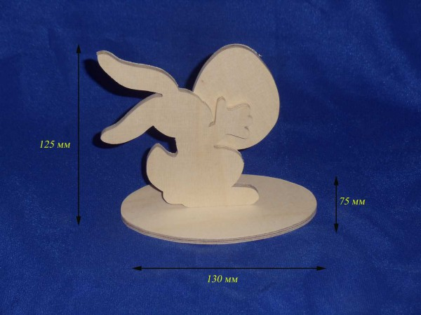 Пасхальный кролик 7.082