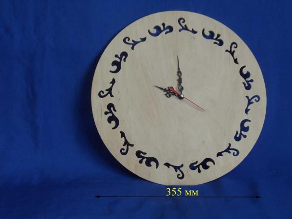 Часы 7.211