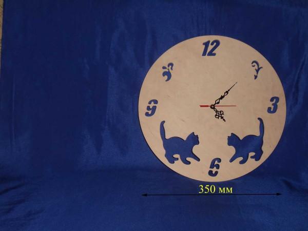 Часы 7.254