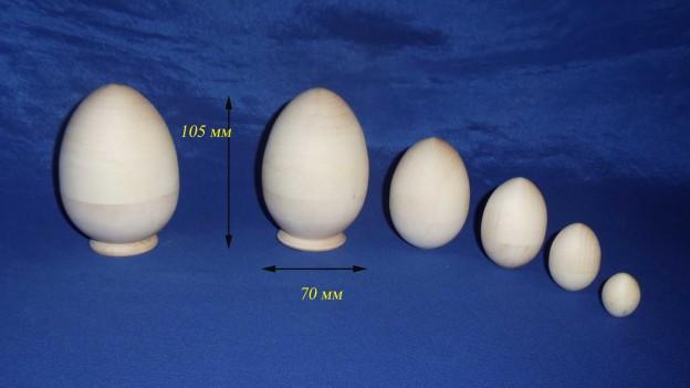 Яйцо 14.134