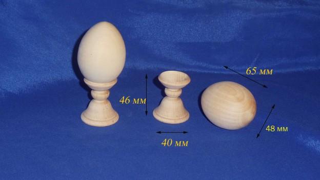Яйцо 14.143