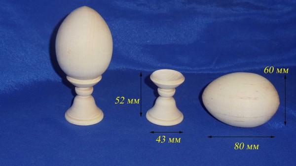 Яйцо 14.144