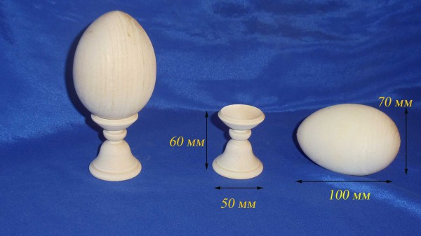 Яйцо 14.145