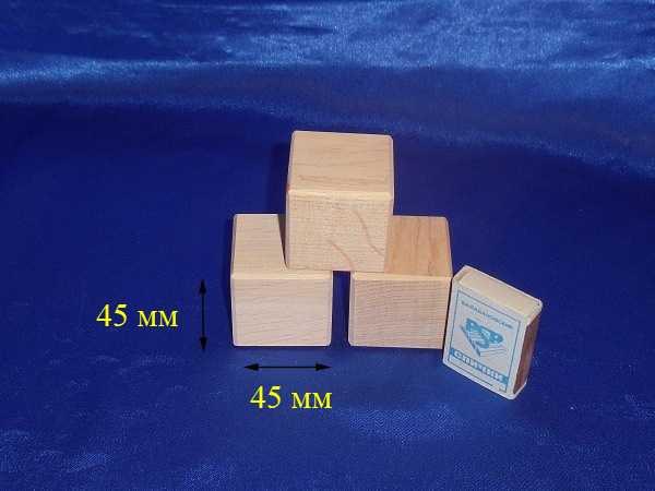 21.022с Кубик