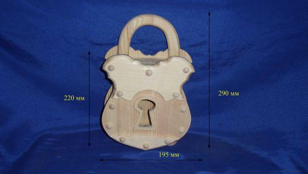 Ключница 2.012с
