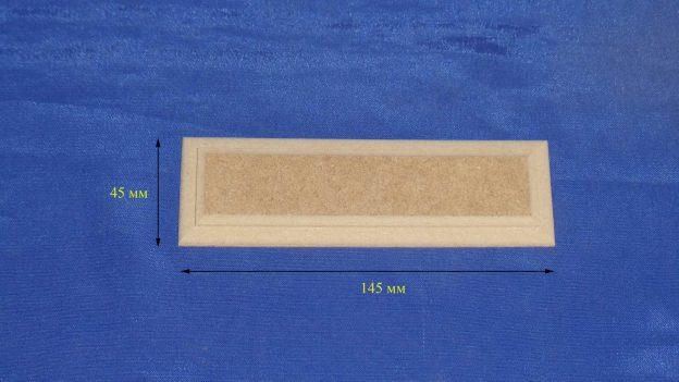 Накладной элемент 4.064