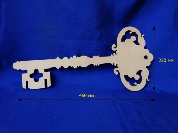 Ключница ключ 17.115