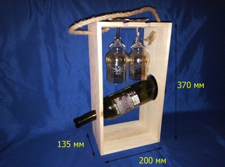 Подставка под бутылочную емкость 21.015