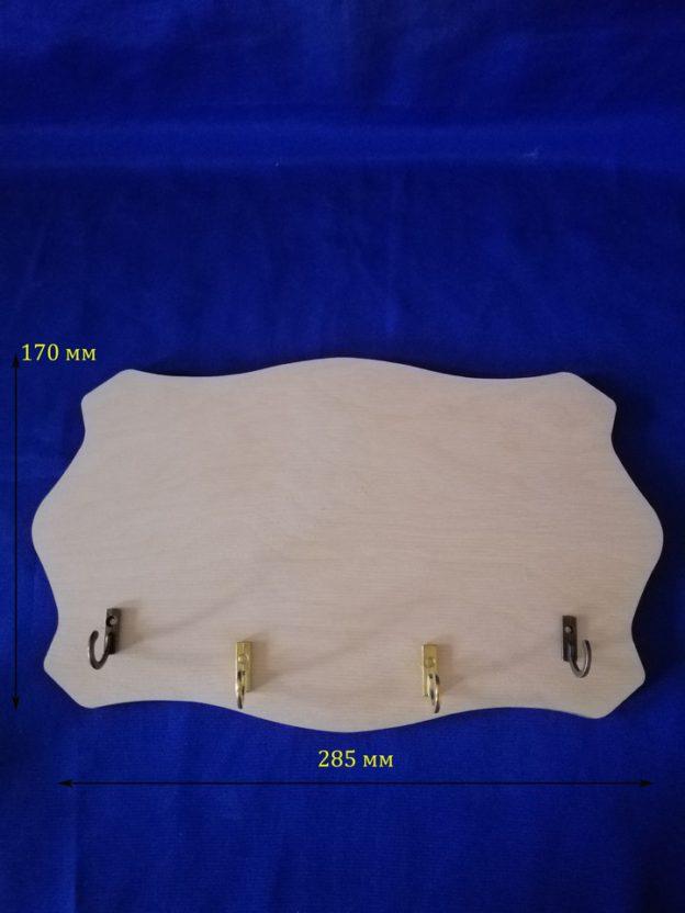 Ключница- вешалка 17.155