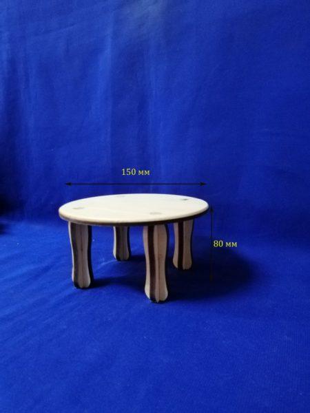 Столик для куклы круглый  17.269