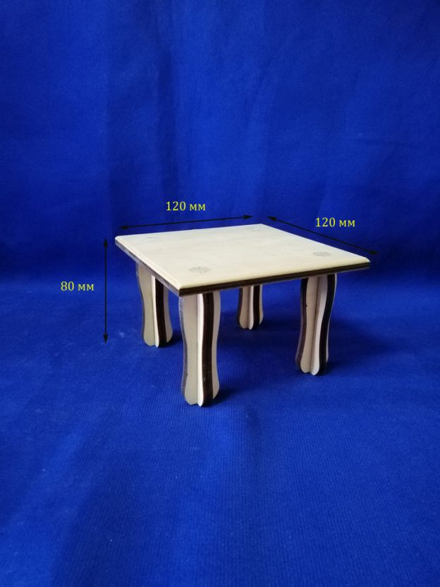 Столик для куклы квадратный 17.271