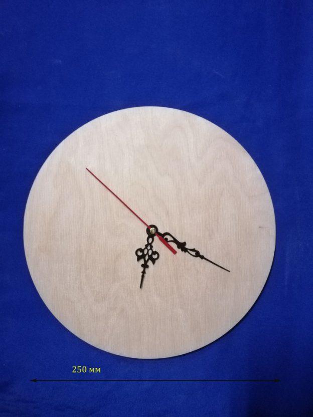 Часы круглые 250 мм 17.281