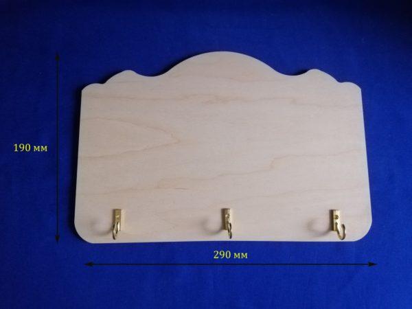 Вешалка - ключница 17.320