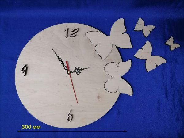 Часы Бабочка17.370