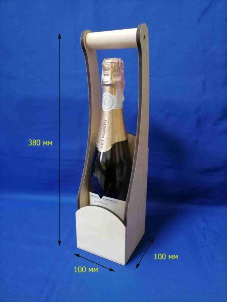 Упаковка для шампанского 17.110
